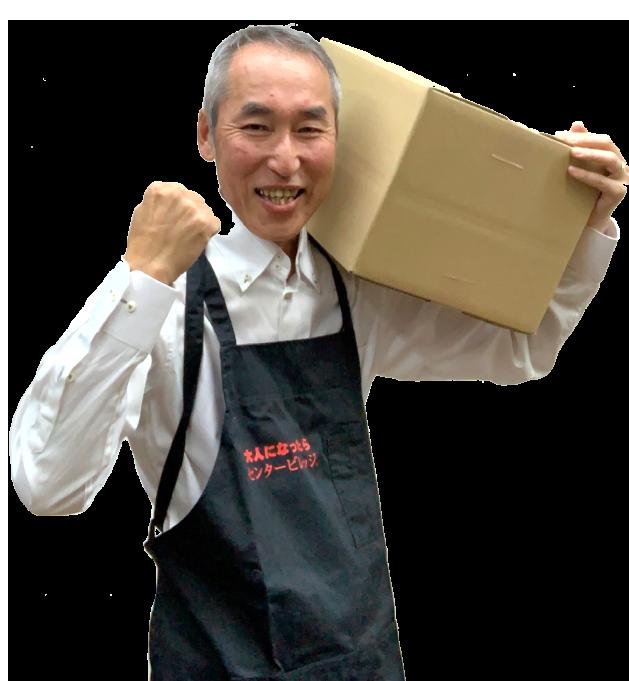 愛知県内の対応エリアなら最短1時間以内にお伺い可能