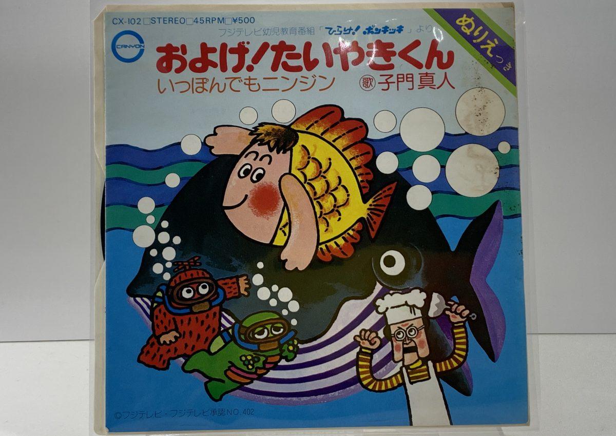 【レコード買取】中森明菜など懐かしのアナログレコード多数