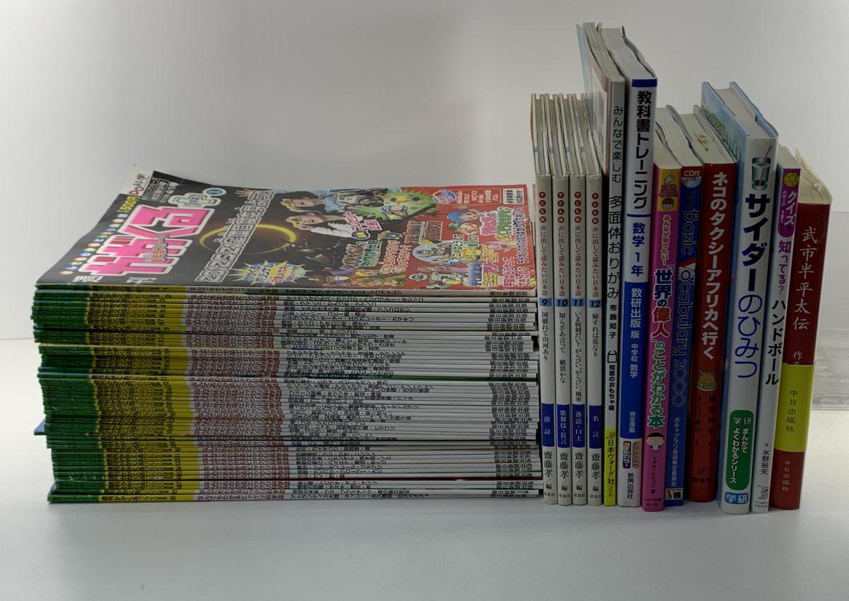 【コミックス、書籍など437冊買取】