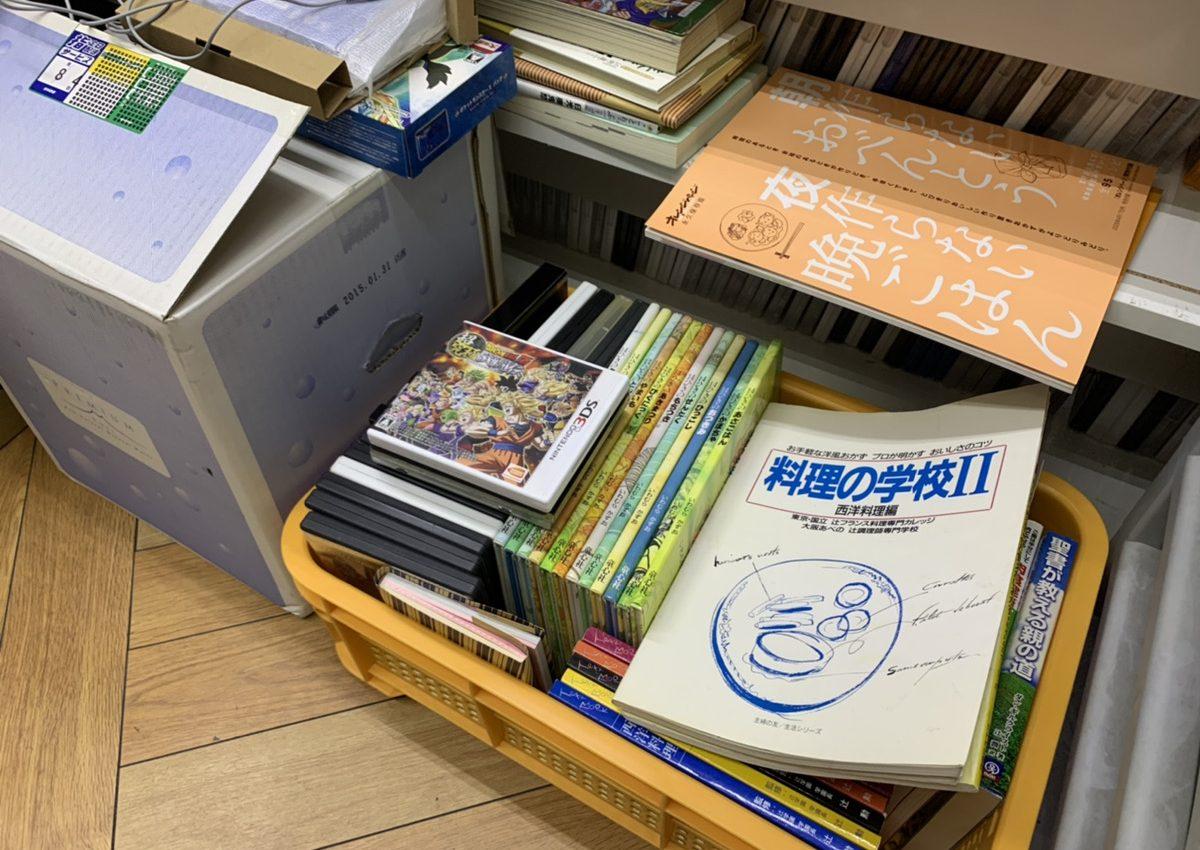 書籍、ゲーム、ゲーム機など
